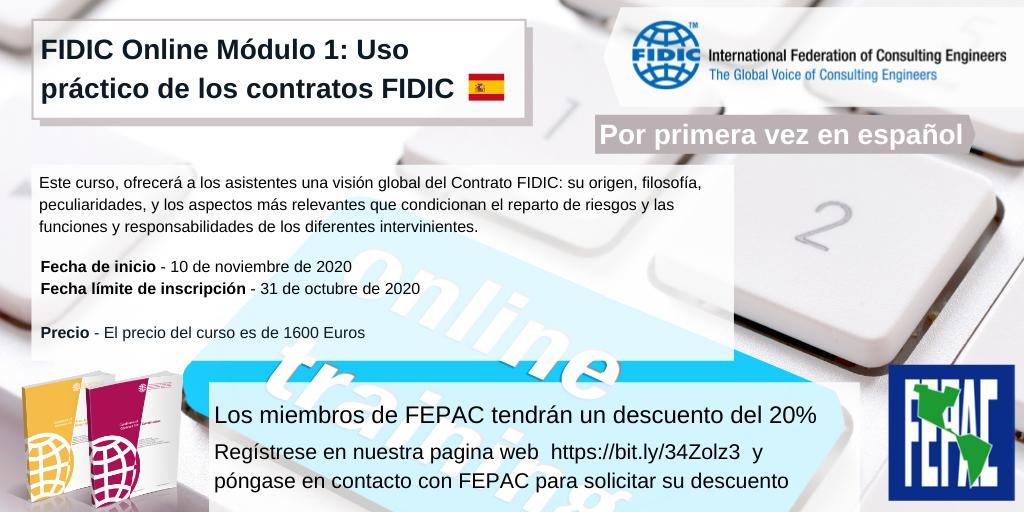 Spanish flag module image for FEPAC v2